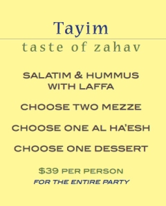 Tayim.menu