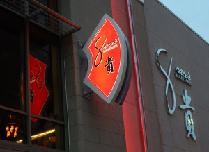 restaurant.sign