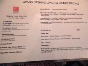 specials.menu