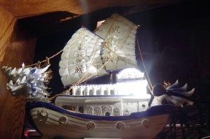 ceramic.ship