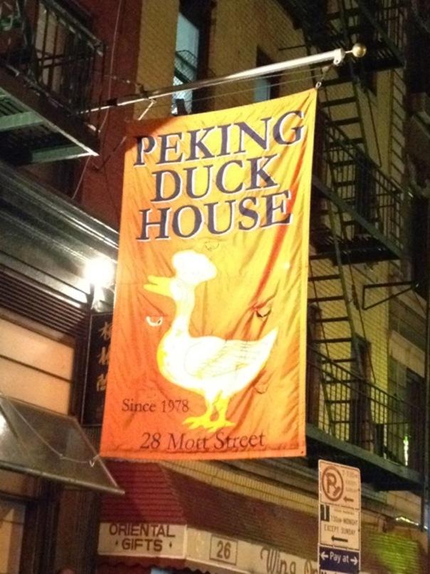 Peking.Duck.Banner
