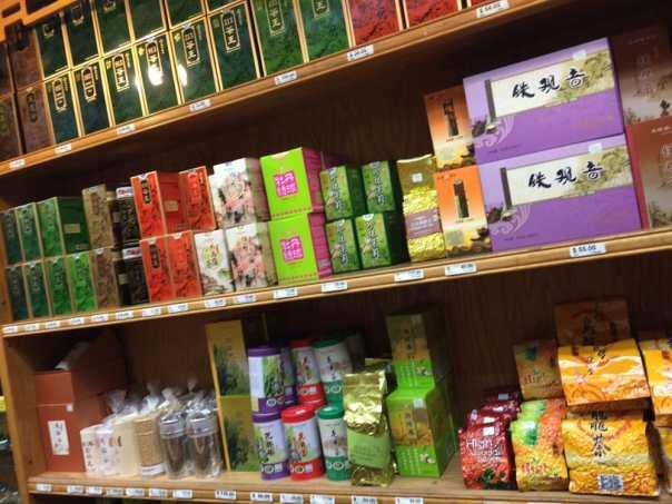 ten-ren.tea